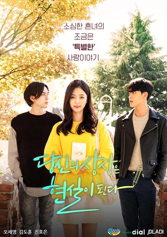 Your Imagination Becomes Reality - Top 10 mini-dramas romantiques