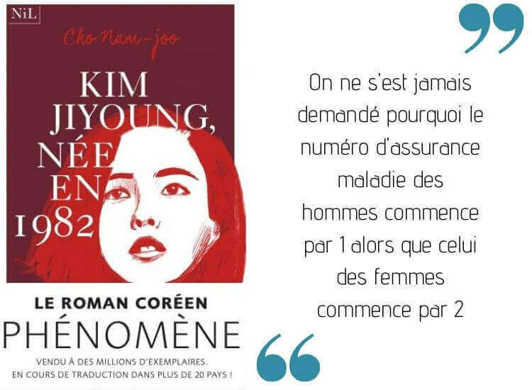 kim jiyoung nee en 1982