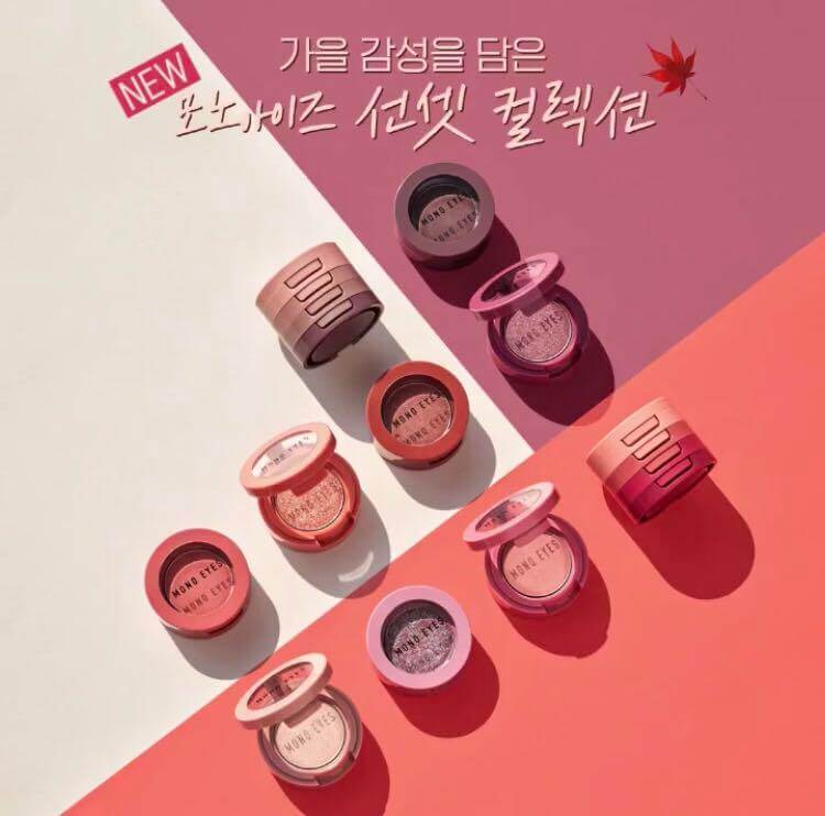 K.Owls Yesstyle K-beauty