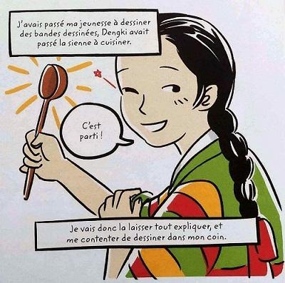 Cook Korean Dengki