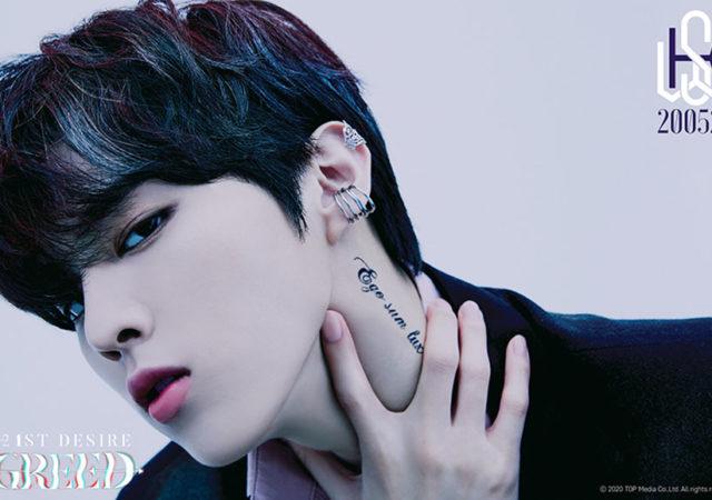 Kim Woo Seok K