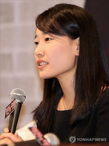 Top 10 Scenaristes - Park Ji Eun