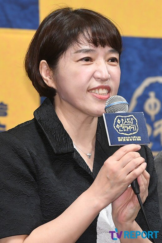 Kim Young Hyun