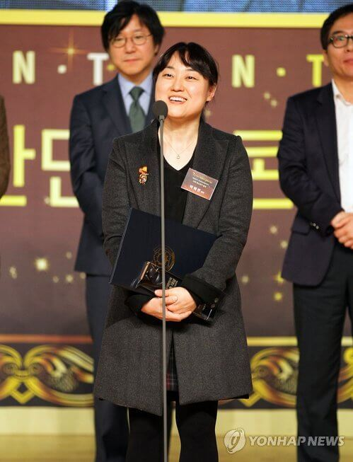 Top 10 Scenaristes - Park Hye Ryun