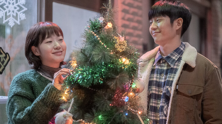 Kim Go Eun & Jung Hae In