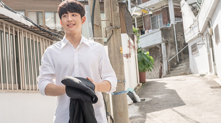 Tune in for love - Jung Hae In