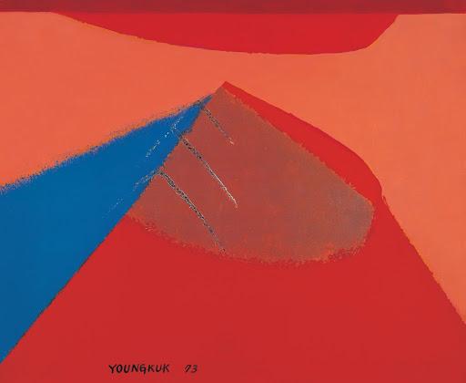 Yoon youngkuk au Musée national MMCA