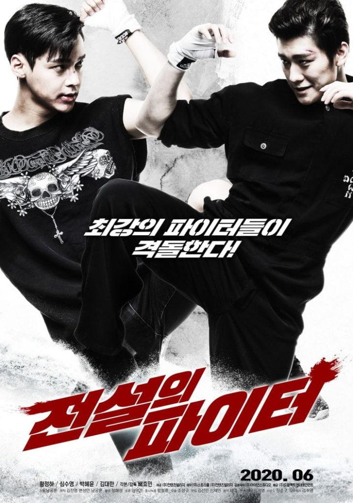 Juillet 2020 - Legendary Fighter