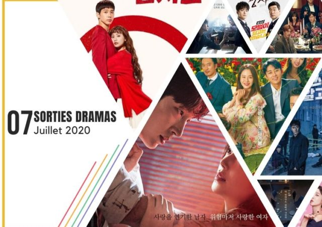 Sorties dramas - Juillet 2020