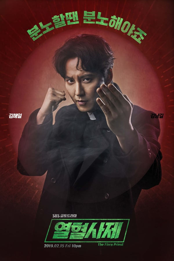 The Fiery Priest top 5 dramas drôles