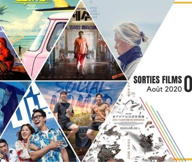 Sorties films - Août 2020