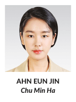 Hospital Playlist  Ahn Eun Jin