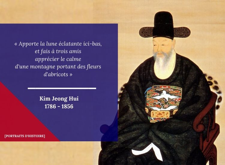 Kim Jeong Hui