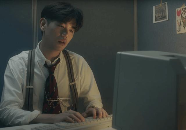 Eric Nam - Paradise comeback